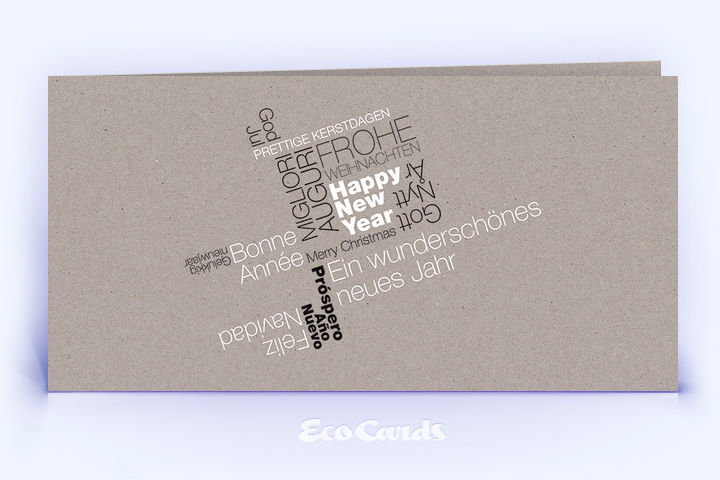 Öko Weihnachtskarte Nr. 1328 grau mit einer Wortwolke zeigt ein individuelles Design.