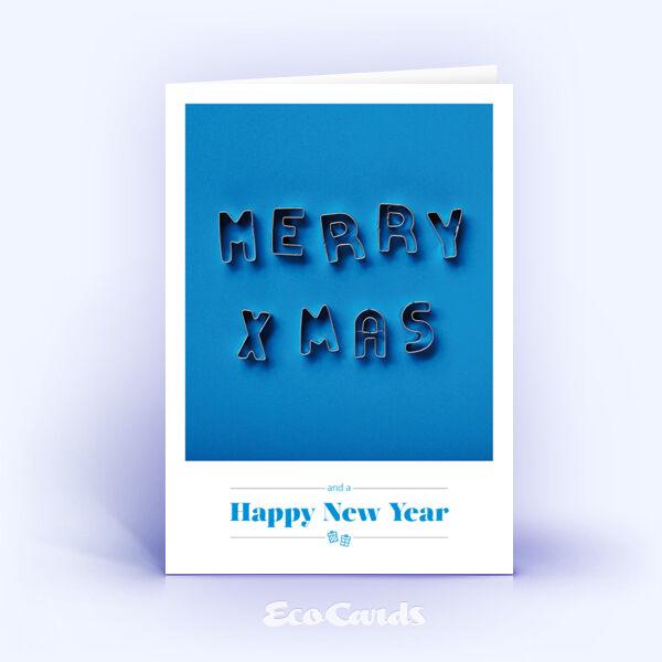 Öko Weihnachtskarten Nr. 1513 blau mit Ausstechformen für Plätzchen, die zu einem Weihnachtsgruß zusammengelegt sind, zeigen ein stilvolles Design.