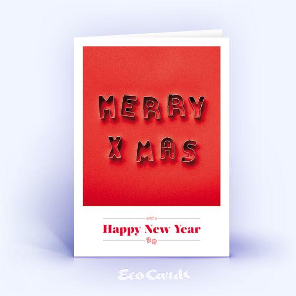 Öko Weihnachtskarten Nr. 1521 rot mit Plätzchenformen, die zu einem Weihnachtsgruß zusammengelegt sind, zeigen eine edle Gestaltung.