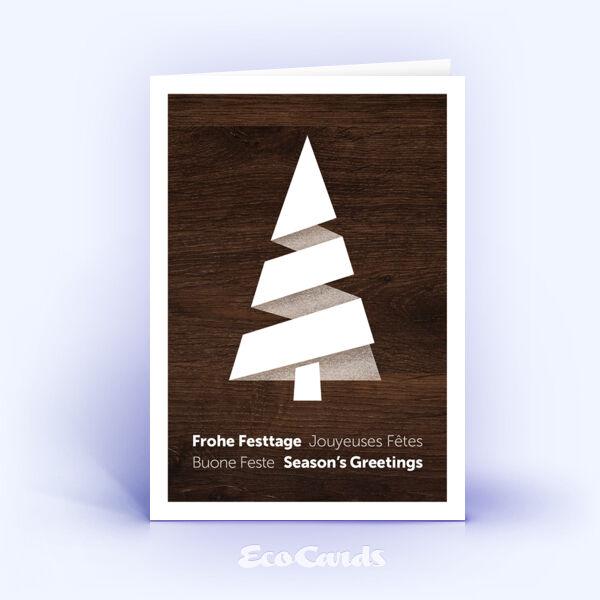Weihnachtskarte Nr. 1977 braun mit aufgedruckter Holzmaserung