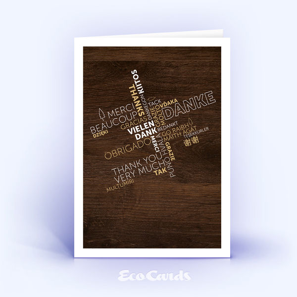 Dankeskarte Nr. 2149 braun mit einer aufgedruckten Holzmaserung