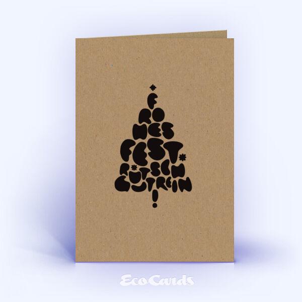 Öko Weihnachtskarten Nr. 217 braun mit einem Weihnachtsbaum zeigen eine abstrakte Gestaltung.