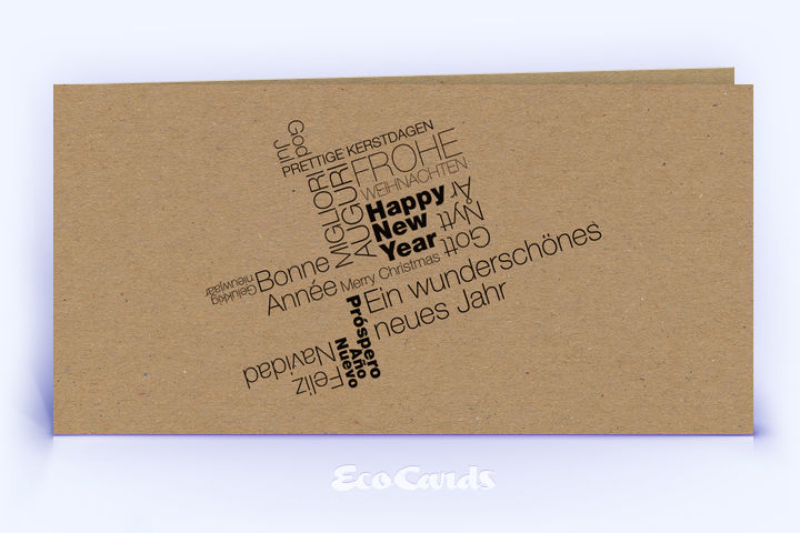 Öko Weihnachtskarte Nr. 366 braun mit textbasierter Grafik ist mit einem grafischen Motiv verziert.