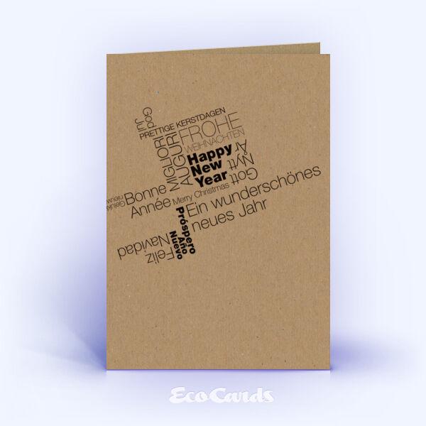 Öko Weihnachtskarten Nr. 401 braun mit Schrift als Gestaltungsmittel sind mit einem grafischen Design verziert.