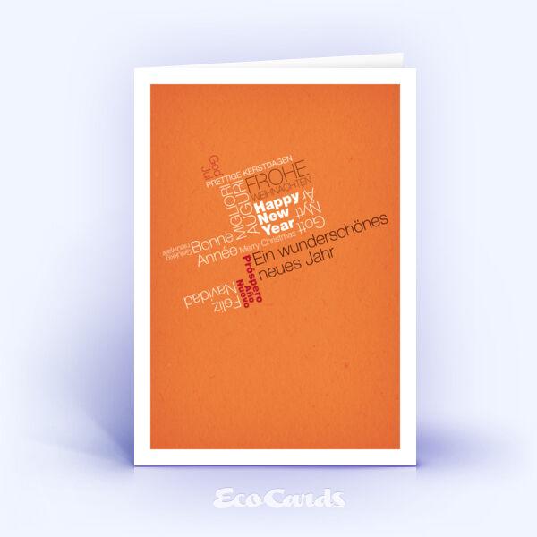 Öko Weihnachtskarten Nr. 407 orange mit einem typografischem Weihnachtswunsch zeigen ein stylishes Motiv.