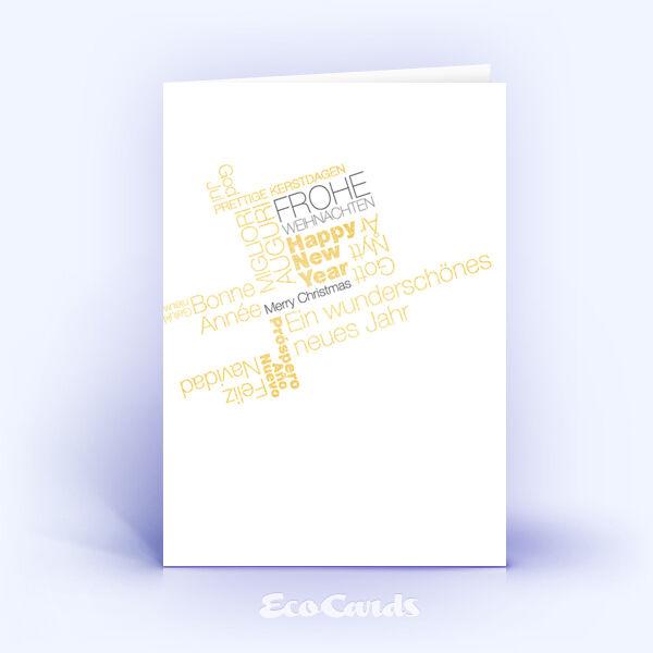 Öko Weihnachtskarten Nr. 415 gold mit typografisch gestaltetem Weihnachtsmotiv zeigen ein besonderes Motiv.