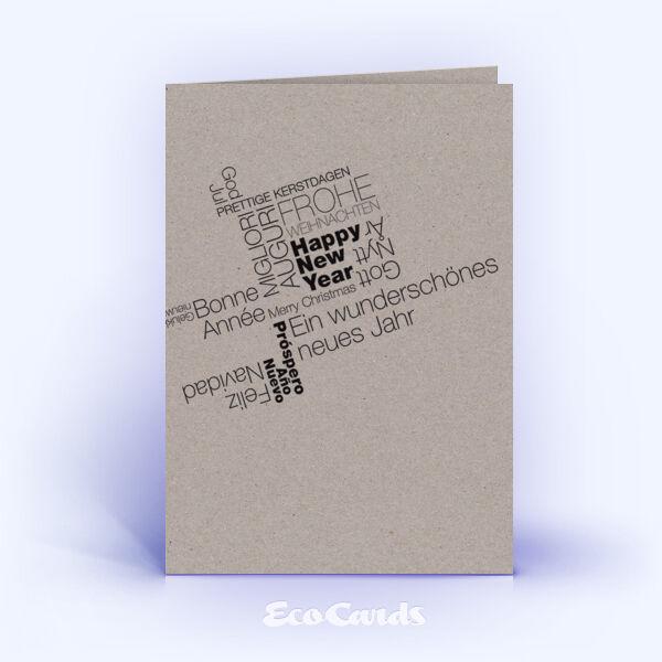 Öko Weihnachtskarten Nr. 417 grau mit typografisch gestaltetem Motiv zeigen ein grafisches Artwork.