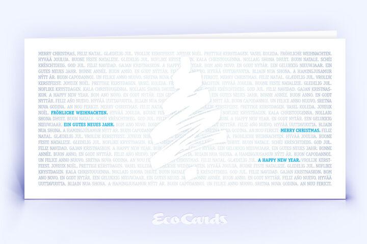 Öko Weihnachtskarte Nr. 924 blau mit einem typografischem Motiv ist mit einem exklusiven Motiv bedruckt.