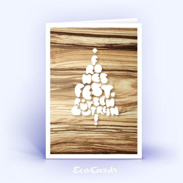 Weihnachtskarte Nr. 965 braun mit aufgedruckter Holzmaserung